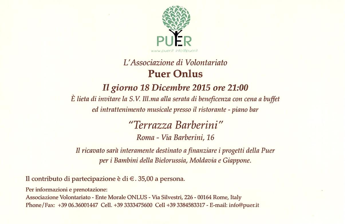 Exceptionnel archivio – Puer Onlus Associazione Volontariato KP72